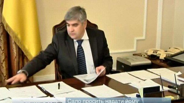 Екс-голова ЛОДА Олег Сало попросив матеріальну держдопомогу