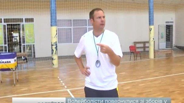 Львівські «Кажани» зіграють товариські поєдинки з поляками