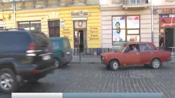 У Львові відбувся флешмоб нагадування про початок ІІ Світової війни