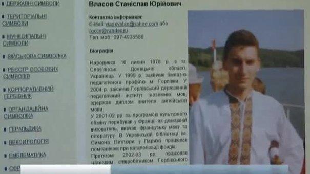 У Львові зловили шахрая, який називався військовим з АТО і видурював гроші