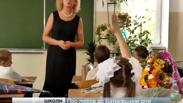 У Львові є 5 російських шкіл і 2 польські