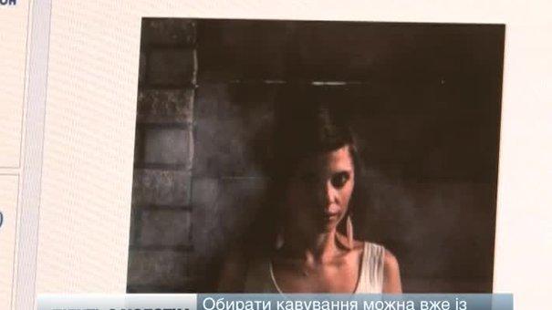 Львівські знаменитості «підуть з молотка», щоб допомогти військовим