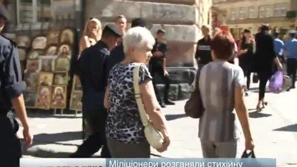 У Львові службовці і міліція продовжують боротися зі стихійною торгівлею