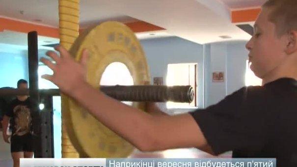В Україні стартував черговий спортивний рік