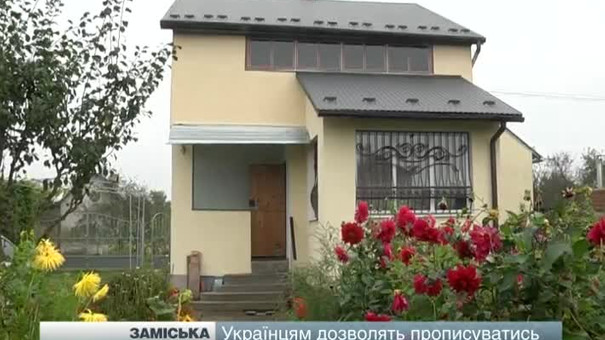 Львів'янам пояснили, як можна буде прописуватися на дачах
