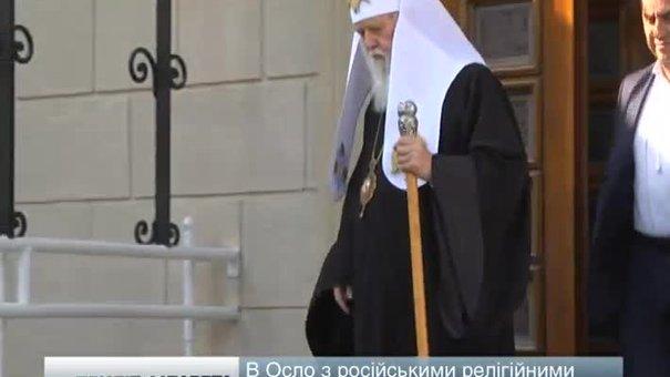 Патріарх Філарет розпочав свій щорічний візит до Львова з Форуму видавців