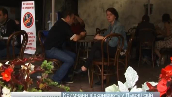Сьогодні минає півроку відтоді як кримські татари переїхали до Львова