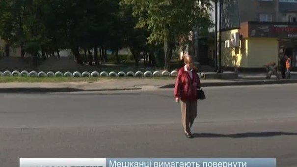 На вулиці Пасічній у Львові мешканці вимагають відновити пішохідний перехід