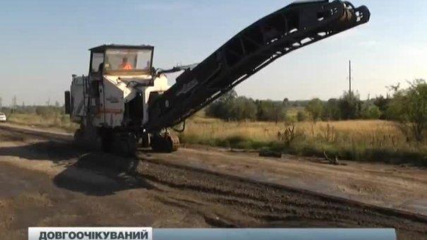 Дорогу Львів-Червоноград почали ремонтувати. Грошей уже бракує