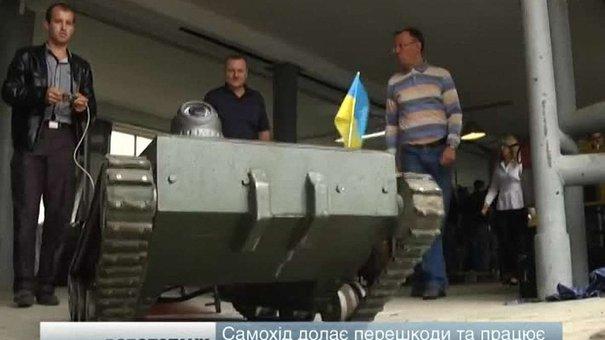 Львівські підприємці презентували робото-танк для роботи в зоні АТО