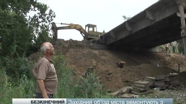 Підрядник відмовився ремонтувати західний об'їзд Львова