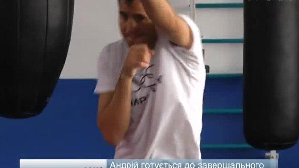 Андрій Котельник провів відкрите тренування