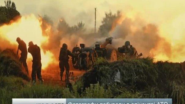 У Львові презентували фото з гарячих точок АТО