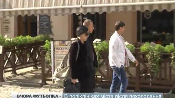 У Львові різко зросла кількість недужих на ГРЗ та вірусні захворювання