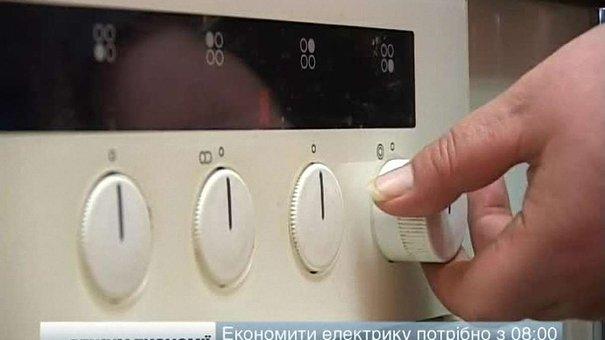 Львів готують до вимкнення світла