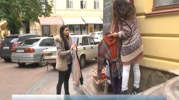 У Львові продаватимуть речі, щоб допомогти собакам