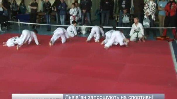 Львівський Ярмарок спорту у самому розпалі