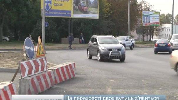На перехресті вулиць Кульпарківської і Наукової відкриють транспортне кільце