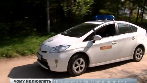 Правоохоронцям довіряють лише 7% українців