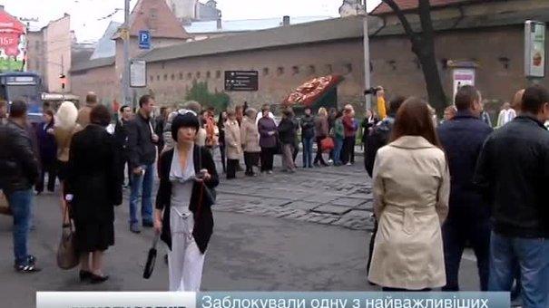 Родичі вояків Третього батальйону тероборони заблокували центр Львова