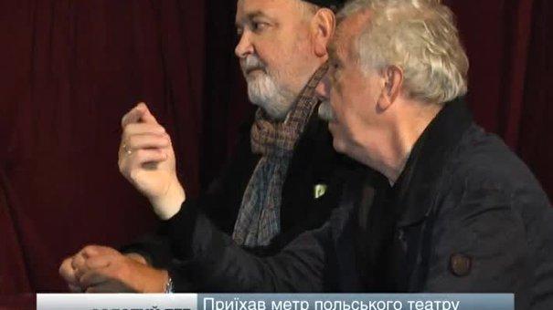 До Львова приїхав метр польського театру Лешек Мондзік
