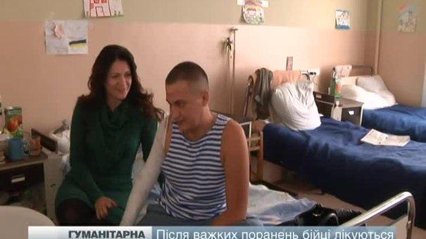 Австрійські лікарі провели у Львові операцію важко пораненому бійцю АТО