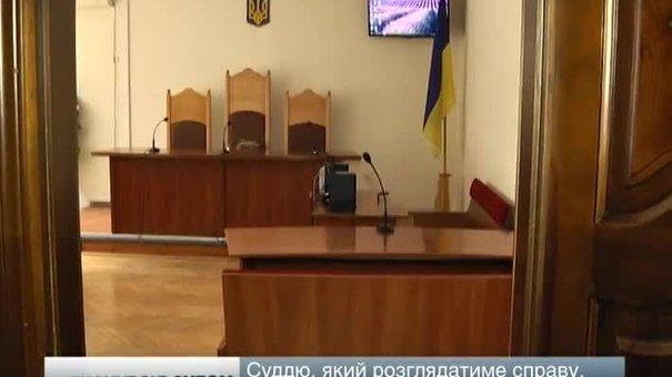 Львівський апеляційний господарський суд відкрив секрети своєї роботи