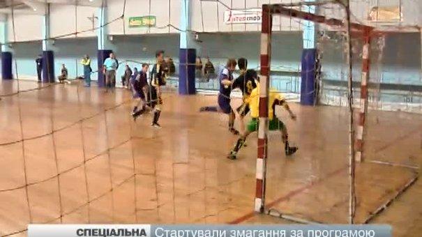 У Львові дітки із особливими потребами змагаються у чотирьох видах спорту