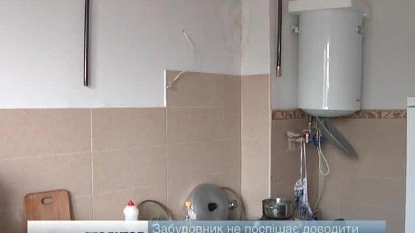 У Львові забудовник відмовляється підвести комунікації у новобудову