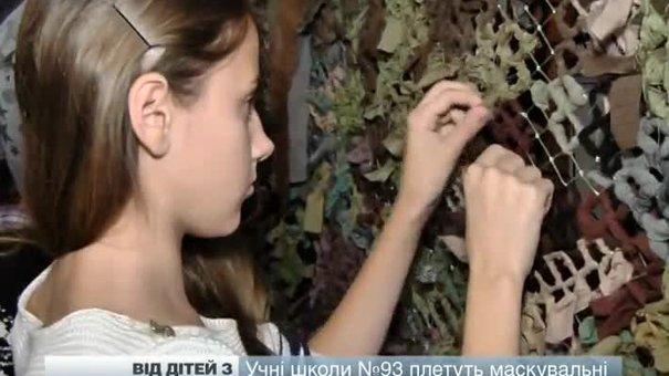 Львівські школярі плетуть для солдатів маскувальні сітки