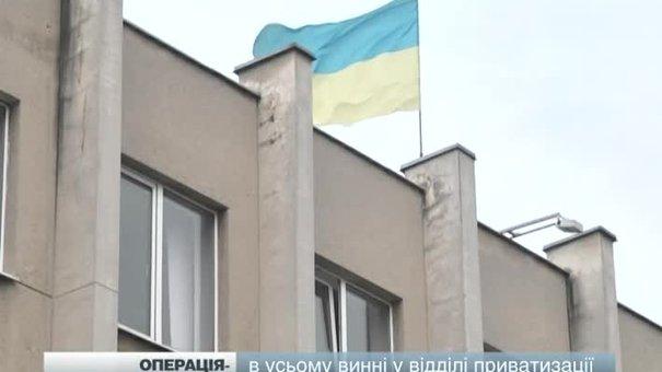 Працівники відділу приватизації у Львові понад рік не отримують зарплати