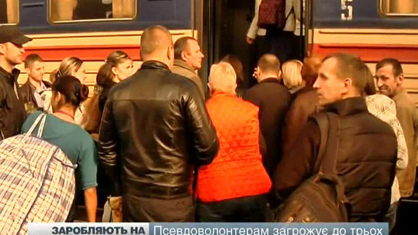 Шахраї видурюють у львів'ян гроші на допомогу армії, прикидаючись волонтерами