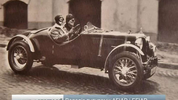 У Львові показали сучасні фотографії, виконані у техніці ХІХ - ХХ сторіччя