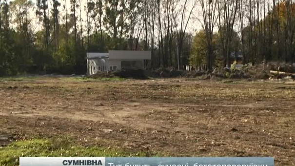Замість спорткомплексу у Львові будують багатоповерхівки