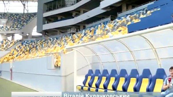 Директор «Арени Львів» розповів, скільки коштує один матч на стадіоні