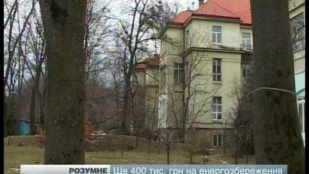 Головні новини Львова за 09.10