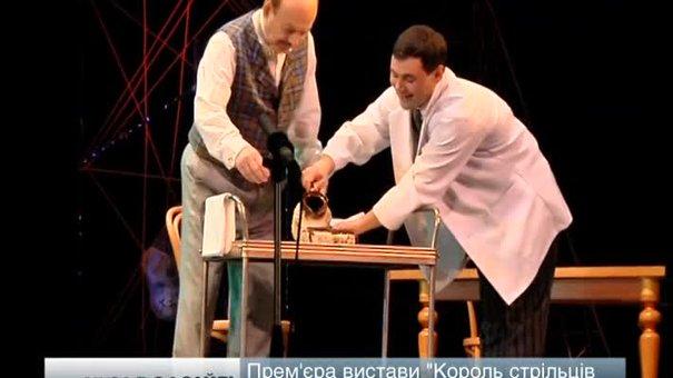 Заньківчани запрошують на прем'єру комедії про пригоди поета у футбольній команді