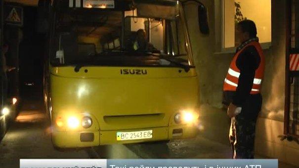 Активісти відновили рейди львівськими маршрутками: вже є порушення