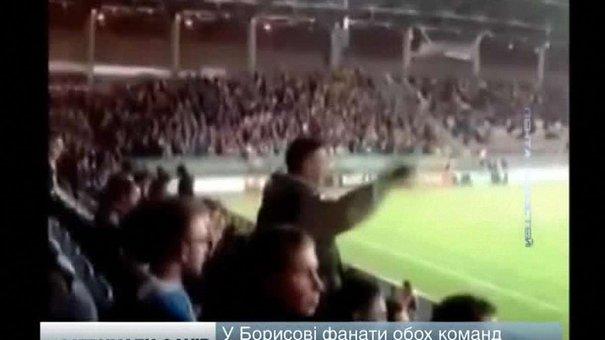 Українські вболівальники сидітимуть у білоруській в'язниці за лайку про Путіна