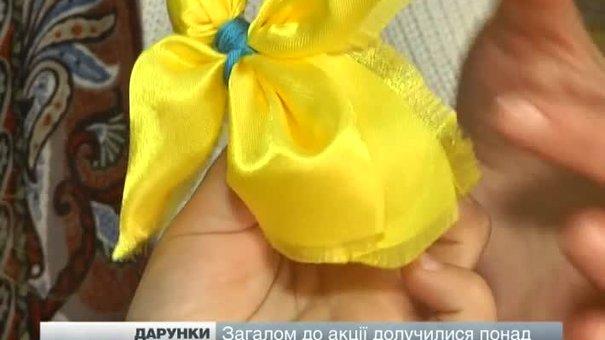 Вихованці львівських дитячих клубів готують обереги для учасників АТО