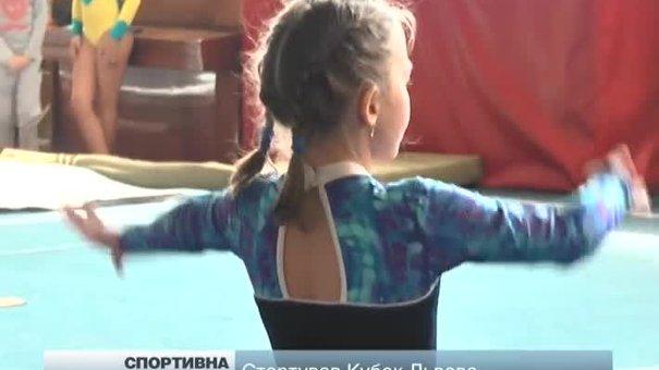 У Львові стартував Кубок міста зі спортивної гімнастики