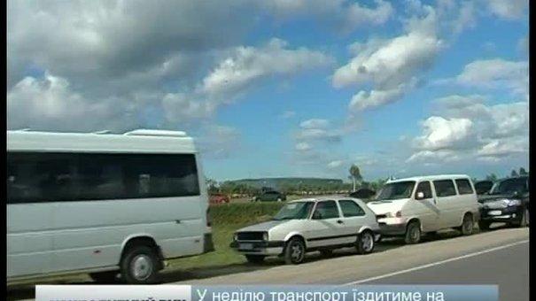 Головні новини Львова за 10.10