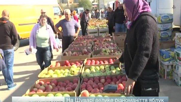 На Шуварі велике різноманіття яблук та груш