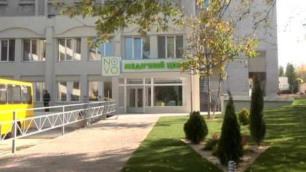У Львові відкриють новий діагностичний центр для дітей
