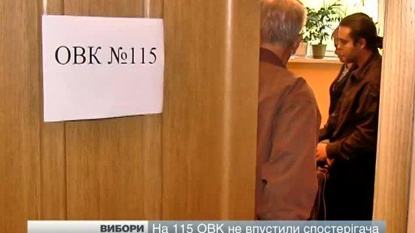 Виборці Львівщини до кінця тижня мають отримати запрошення на вибори