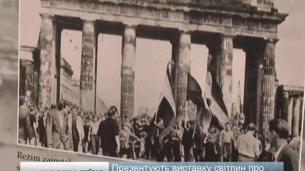 У Львові поляки презентують документальну виставку фотографій про Холодну війну