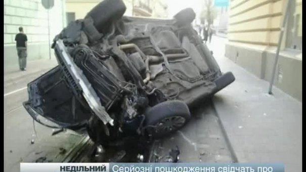 Головні новини Львова за 13.10