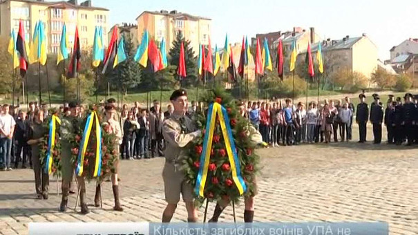 У Львові вшанували річницю створення УПА