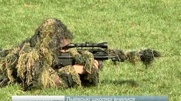 Школярі  львівських шкіл взяли участь в обласному етапі щорічних військово-спортивних змагань