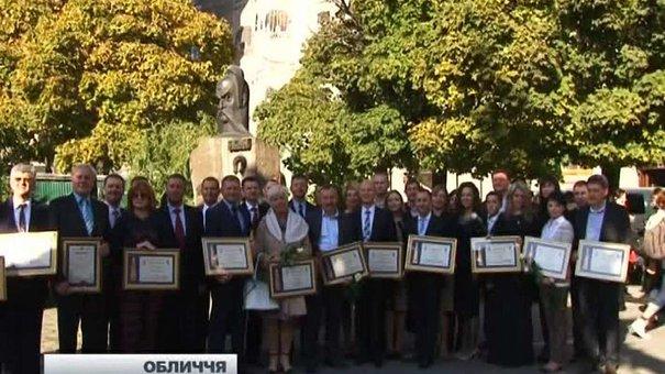 Львів'яни визначили найкращі підприємства